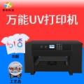 A3uv平板打印機手機殼小型雙噴頭3D浮雕印刷亞克力