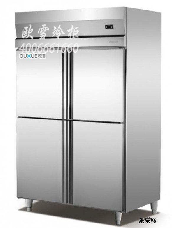 供应山西标准款双温冷藏冷冻厨房柜多少钱一台