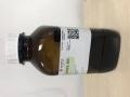 贏創Dynol 800印刷油墨表面活性劑