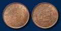 福州古錢幣鑒定哪家專業