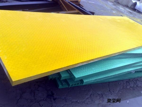 排水溝污水池玻璃鋼格柵生產定制