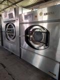 出售二手航星海獅干洗店水洗廠洗滌設備