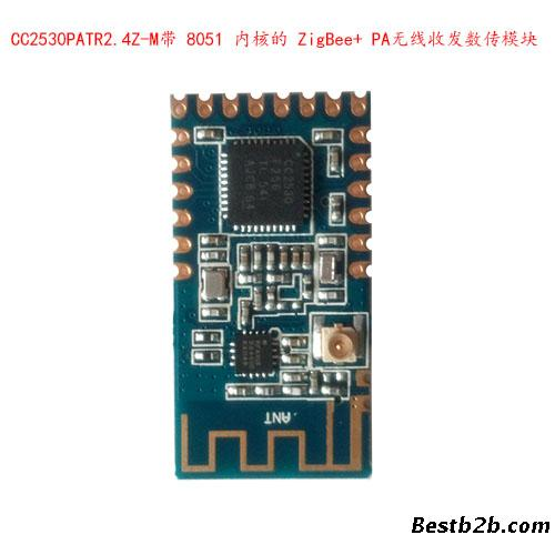 工业控制cc2530组网模块
