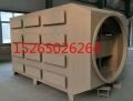 活性炭吸附塔 VOC廢氣處理設備 有機廢氣凈化設備