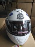 摩托车无线通讯头盔