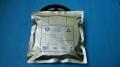 貴陽MBB防靜電防潮鋁箔袋低價直銷的廠家
