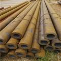 厂家20MNV无缝管货源订做5吨起订
