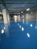 黃島膠州城陽萊西地下停車場做環氧地坪漆環氧自流平施工