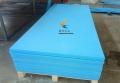 HDPE皮纹板A月阳HDPE皮纹板 HDPE皮纹板生产厂家