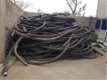 电缆回收哪里价格高多少钱一吨 今日推荐