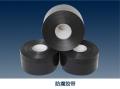 聚乙烯熱收縮帶