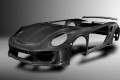 广州柏霖碳纤维汽车包围改装件定制