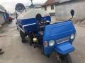 柴油三輪車 農用礦業液壓自卸電啟動柴油三輪車
