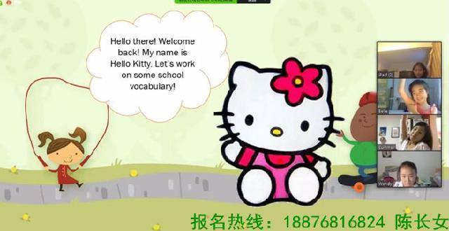 小学生出国英语口语强化班
