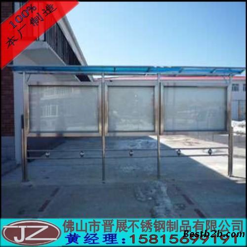 304不锈钢广告栏,学校宣传栏,小区宣传栏