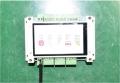 海南移動太陽能紅綠燈控制器調節太陽能臨時信號燈帶觸