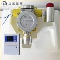 貴州二氧化硫報警器SO2有毒氣體泄漏探測器