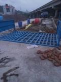 巫溪工地洗轮机厂家