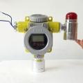 氯化氢浓度显示报警器 HCL气体超标探测器