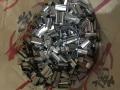 塑鋼打包扣鍍鋅板材料1608規格