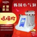 水氧活膚儀器廠家直銷 美容院小氣泡生產廠家