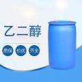 甘肅乙二醇優勢現貨聚酯級滌綸級防凍劑增塑劑染料油墨