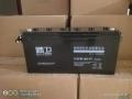 科華精衛系列蓄電池12V150AH現貨銷售
