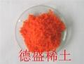 提供硝酸鈰銨保質期及產品說明