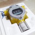 制冷劑R410A泄漏報警器檢測冷媒濃度探測器