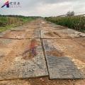 泥濘道路高承重易走車防滑鋪路墊板