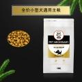 上海狗粮厂家告诉您成为狗粮代理的条件