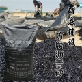 天津瀝青砂油石配比嚴格按照罐底防腐要求