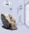 ihoco轻松伴侣IH5586按摩椅