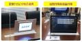 一體式無紙化會議桌液晶屏升降15.6-21.5寸