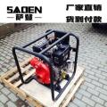 萨登家用小型自吸水泵抽水机3寸便携式水泵离心抽水泵