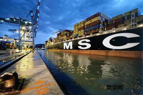 三类四类六八九类危险品代办危包证海运法国物流