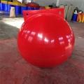 耐老化塑料水上浮球堅固耐摔球形浮體