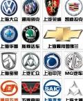 西安到深圳汽车托运公司怎么收费一台多久到