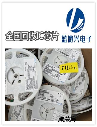 濟南進口濾波器收購公司