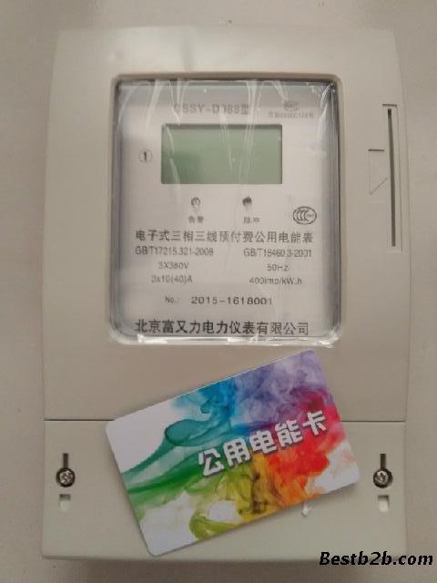 北京插卡电表说明,北京插卡电表接线图