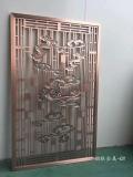 銅板鋁藝雕刻紅古銅拉絲屏風中式式風格