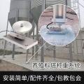 料塔傳感器飼料廠稱重傳感器普司頓稱重模塊