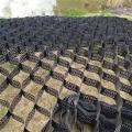 土工蜂巢格室 東吳 河道護坡土工格室 免費打孔