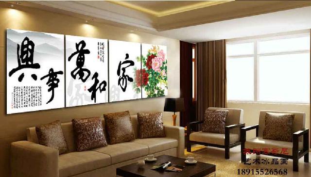 求购郑州水晶烤瓷画 冰晶画设备 水晶玻璃印照片