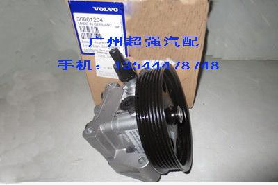 沃尔沃s60 s80助力泵 方向机 空调泵
