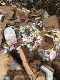 上海化妆品销毁 香皂销毁 洗手液销毁的无害化模式操作