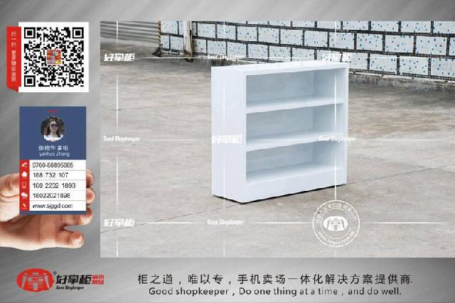 2015新款苹果层板配件矮柜,苹果木纹手机配件柜报价