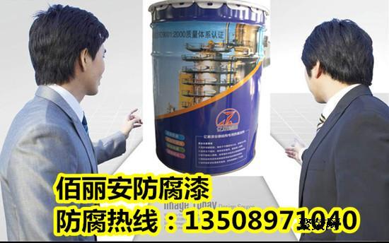 江苏徐州球型液压罐防腐专用凉凉胶隔热防锈漆