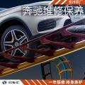 奔驰gla200保养费用价格表,奔驰车多少公里保养,上海奔驰