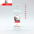 茂煉石化15號工業白油做薄膜脫板潤滑
